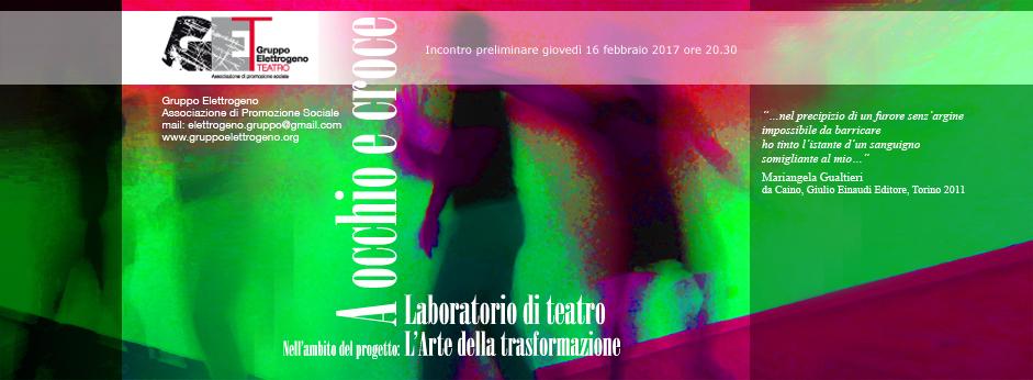 banner-a-occhio-e-croce-lab-di-teatro-2017